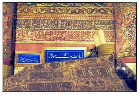 Mawlana_Jalaluddeen_Rumi(k.s)_Tomb